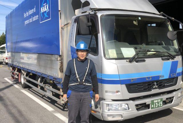 4t昼トラックドライバー